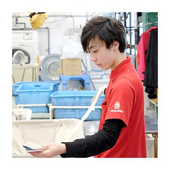 【積極採用中】クリーニング工場内スタッフ大募集!几帳面でコツコツ作業が好きな方にピッタリ!